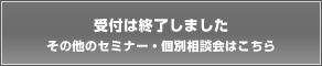 btn_entry03