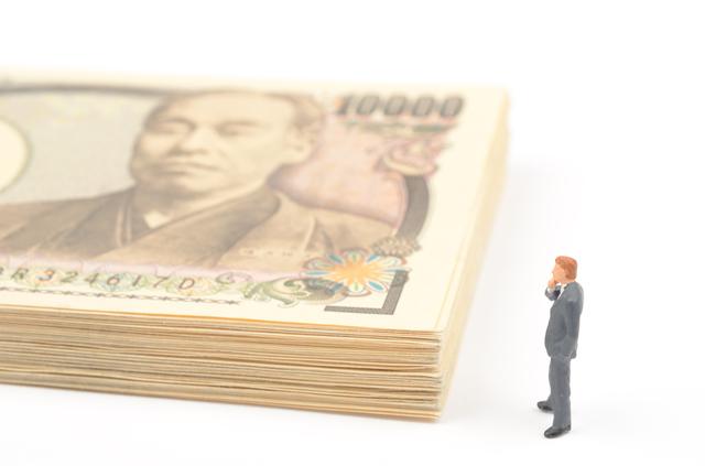 2015年版経理財務の年収データを発表!平均年収は562万円という結果に