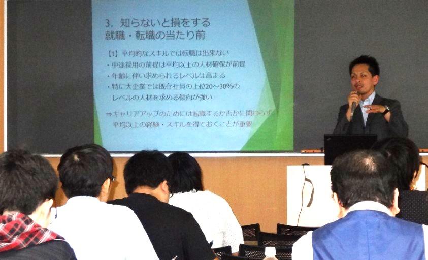 東京CPA会計学院にて経理と会計事務所のキャリアセミナーを実施しました