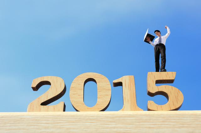 2015年、監査法人の転職市場はこうなる!?