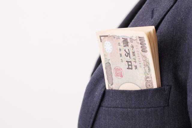 【コラム】制裁課税額がついに24億円!使途秘匿金制度と認定のポイント
