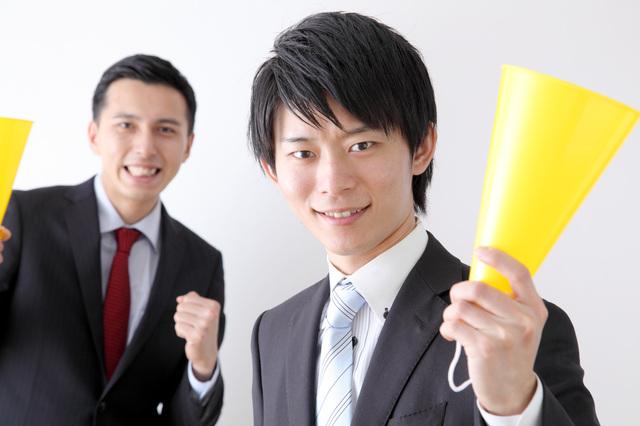会計事務所のタイプ別、採用したい人材イメージを大公開