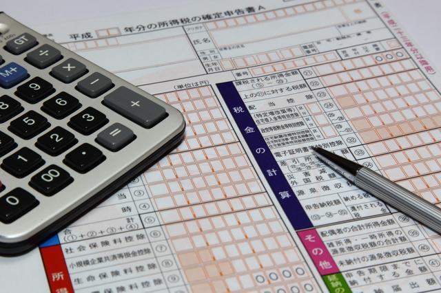 【会計士Xの裏帳簿】年金未納者は最後のチャンス? 「後納」保険料による節税