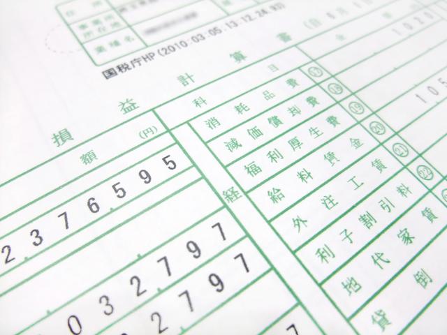 【会計士Xの裏帳簿】赤字法人7割切る。目指すは「税金を納められる会社」