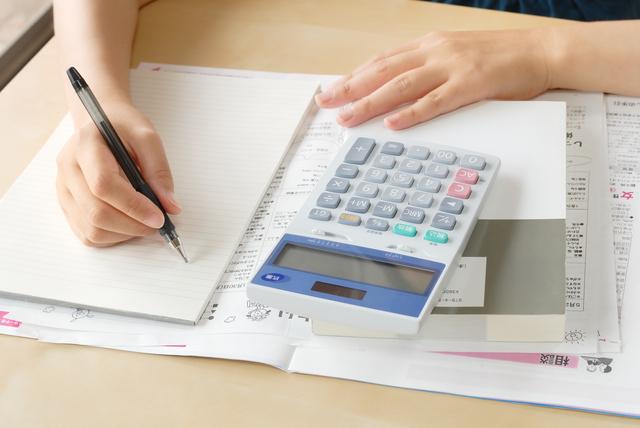 平成28年度(第66回)税理士試験が実施されました