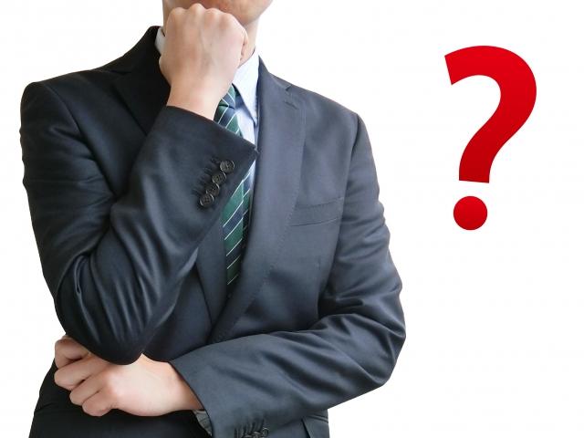 2017年、監査法人の転職市場はこうなる?!